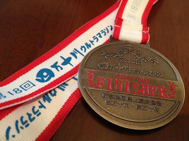 四万十川ウルトラマラソン完走!全コースの体験談をご紹介