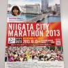 新潟シティマラソンのフルマラソンコースを攻略!