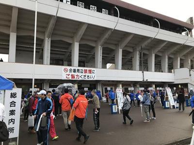 竹ケ端運動公園陸上競技場