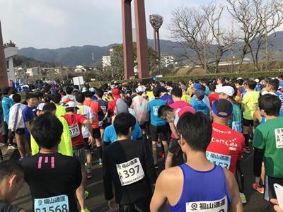 ふくやまマラソンスタート