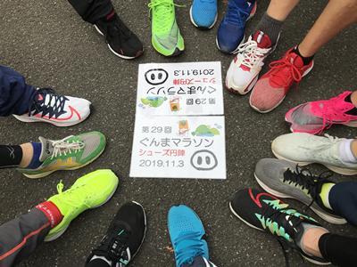 第29回ぐんまマラソン10kmで1年ぶりにPB更新しました!