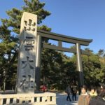 国宝松江城マラソン2019をヴェイパーで完走!PB更新しやすい神コースの全容をご紹介!