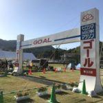 ヒロシマMIKAN(ミカン)マラソン!広島の激坂ハーフコースを走ってきました!