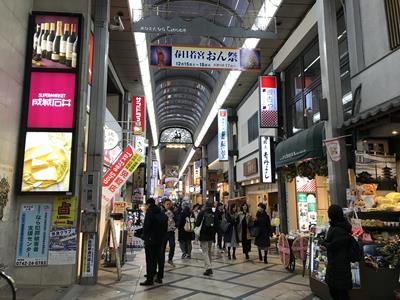近鉄奈良駅の商店街