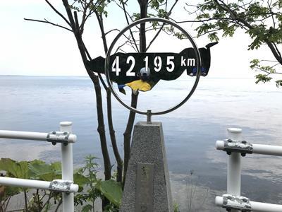 42.195km地点
