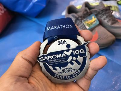 サロマ湖のメダル